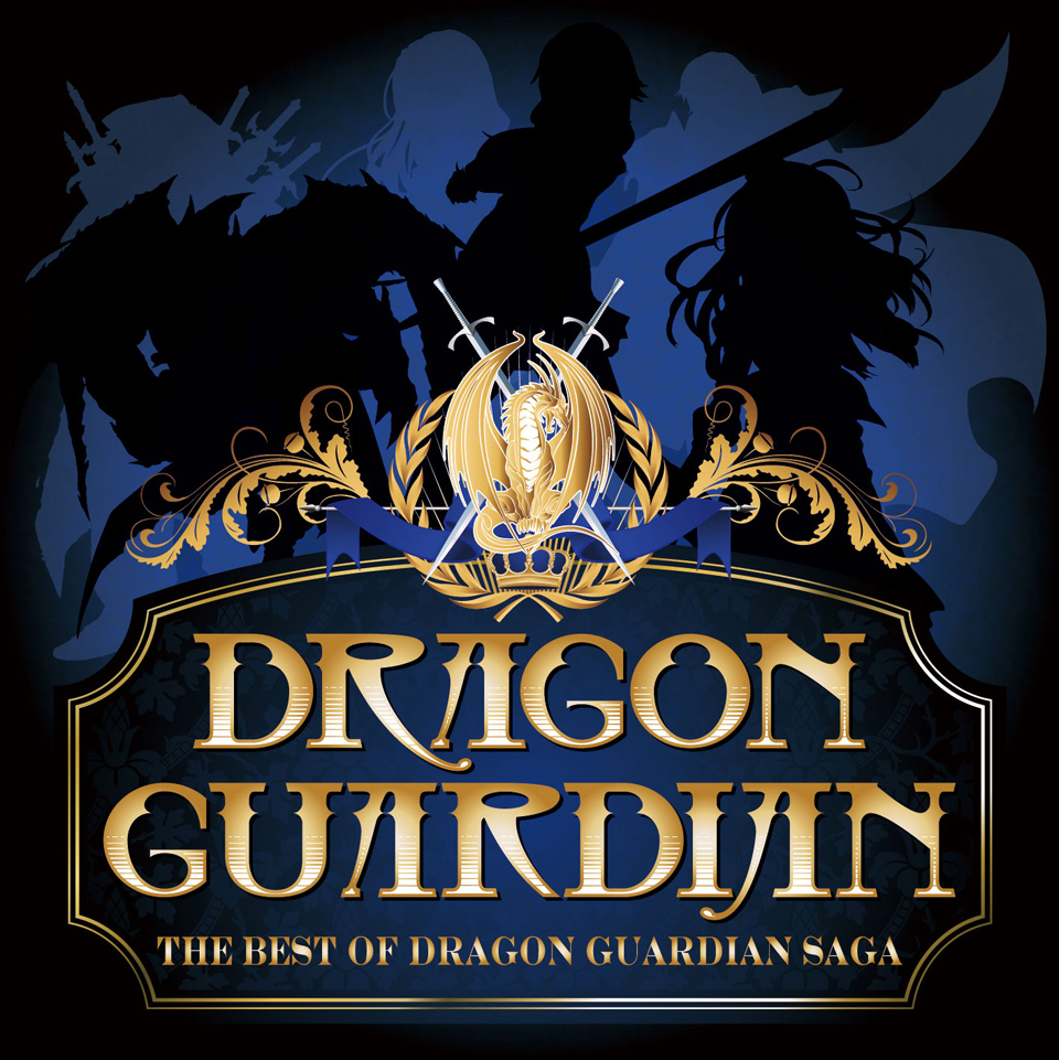 BEST OF DRAGON GUARDIAN SAGA