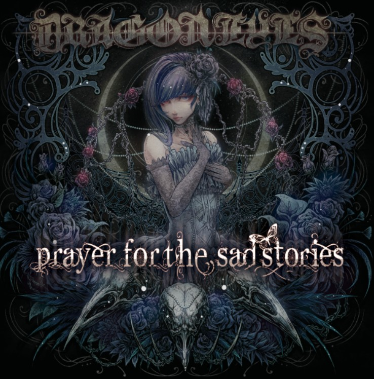 Prayer For The Sad Stories